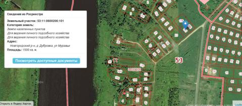 Купить земельный участок в деревне Дубровка Савинское поселение