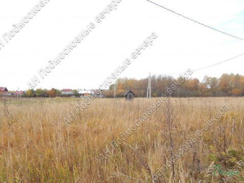 Новорижское ш. 70 км от МКАД, Рубцово, Участок 15 сот.