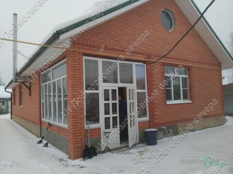 Киевское ш. 25 км от МКАД, Апрелевка, Коттедж 112.7 кв. м