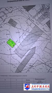 Продажа участка, Березово, Кемеровский район
