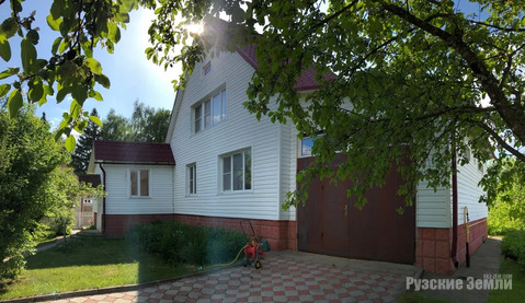 Дом на Рузском водохранилище с центральными коммуникациями!