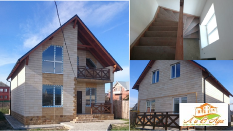 Продажа дома, Анапа, Анапский район, Ул. Ореховая