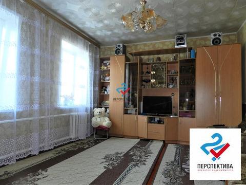 Продажа таунхауса, Брянск, Ул. Азарова