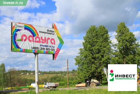 Продажа участка, Домнино, Заокский район, Ул. Ромашковая