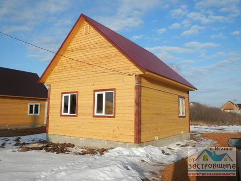 Продается дом. , Иглино, Новочеркасская улица