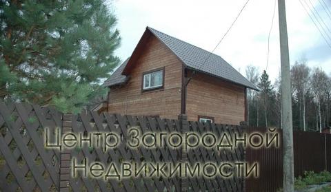 Продается дом. , Локотня с,