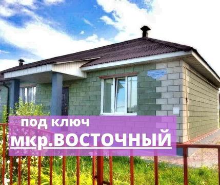 Уютный новый дом 74 м2 с полной отделкой в Белгороде