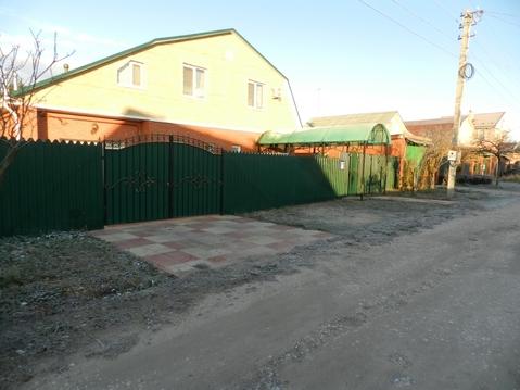 Дом Павловский Посад г, Игнатьевская 2-я ул, 46