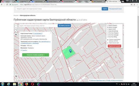 Продажа дома, Незнамово, Старооскольский район, Центральная ул.