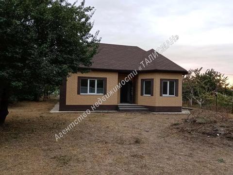 Отличное предложение для проживания в черте города Таганрог.