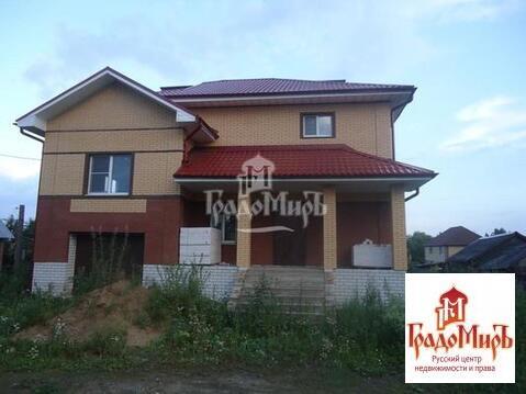 Продается дом, г. Калязин, Парковая