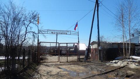 Россия, Чувашская Республика, Чебоксары, садоводческое некоммерческое