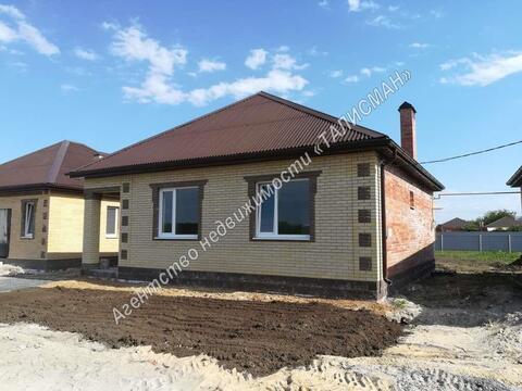 Продают дом 2018 г.п. в пригороде г. Таганрога, с. Новобессергеневка
