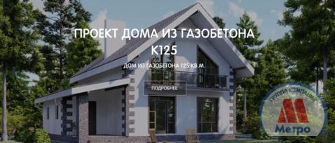 Дома, дачи, коттеджи, Новые ткачи, ул. Рождественская, д.1