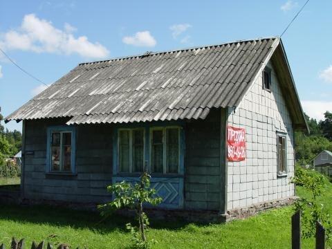 Дом 54 м2 на участке 15 сот.