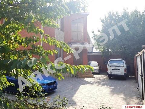 Продажа дома, Краснодар, Ул. Прохладная