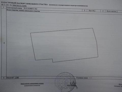 Земельные участки, Левобережье, уч.3418