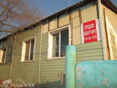 Продажа дома, Смоленка, Читинский район
