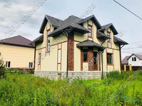 Новорижское ш. 50 км от МКАД, Шарапово, Коттедж 150 кв. м