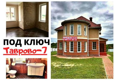 Продажа дома 147 м2 с полной отделкой в таврово-7