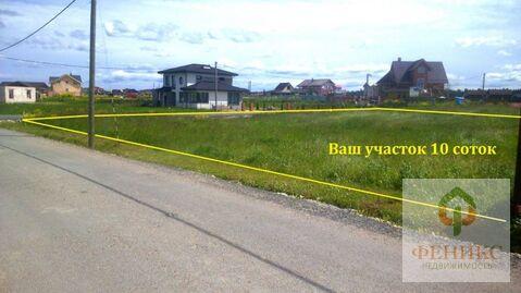 Ломоносовский район Балтийская слобода 10 соток 44 уч.