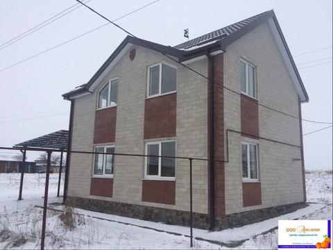 Продается 2-этажный дом, Лакедемоновка