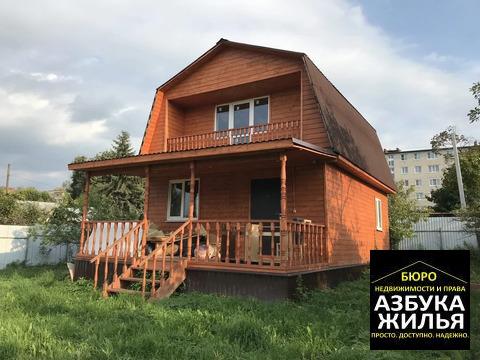 Дом на Добровольского за 1.3 млн руб