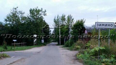 Осташковское ш. 11 км от МКАД, Зимино, Участок 12 сот.