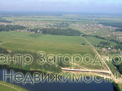 Участок, Симферопольское ш, 65 км от МКАД, Голыгино д. (Чеховский .