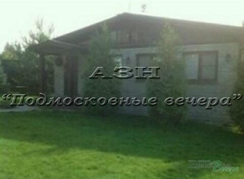 Пятницкое ш. 18 км от МКАД, Лугинино, Дом 120 кв. м