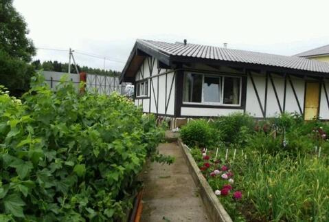 Продажа дома, Сатино- Татарское деревня