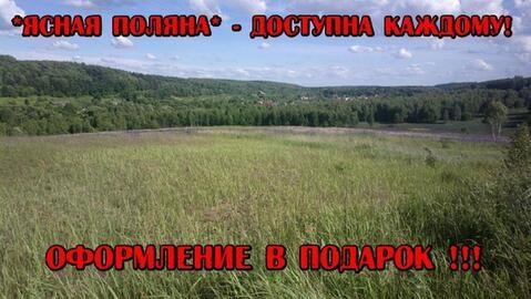 Участок в перспективном кот. поселке