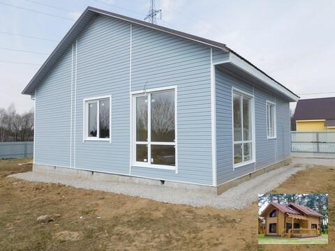 Продажа дома в деревне в Калужской области по Калужскому Киевскому ш