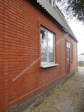 Продается 2-х этажный дом в ближайшем пригороде г.Таганрога