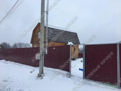 Минское ш. 95 км от МКАД, Шиколово, Дача 72 кв. м