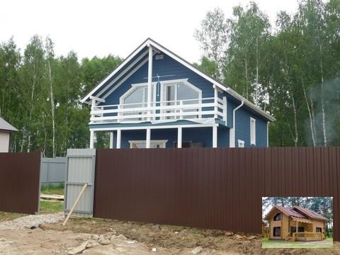 Дом 140 кв. м. д. Верховье г. Белоусово ИЖС крайний к лесу . Газ