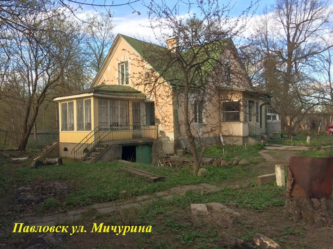 Продажа дома, Павловск, м. Купчино, Ул. Мичурина