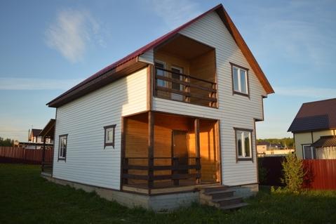 Продается новый утепленный дом от Собственника (Застройщика)