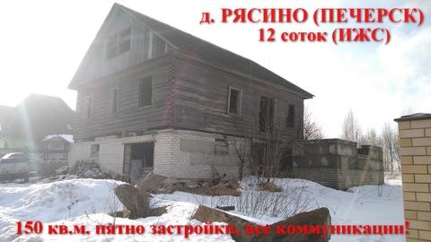 Просторный-деревянный дом, на 12 сотках со всеми коммуникациями