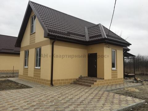 Дом в ст.Гостагаевская