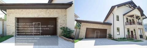 Продажа дома, Сочи, Песочный переулок