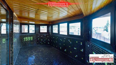 Дом в Каштаке полностью укомплектован для жизни