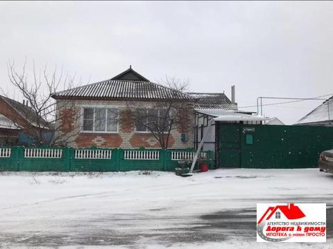 Продажа дома, Чернянка, Чернянский район, Ул. Гер