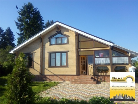 Продаю дом в деревне Григорьевское