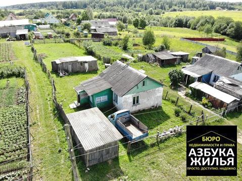 Дом в Есиплево за 700 000 руб