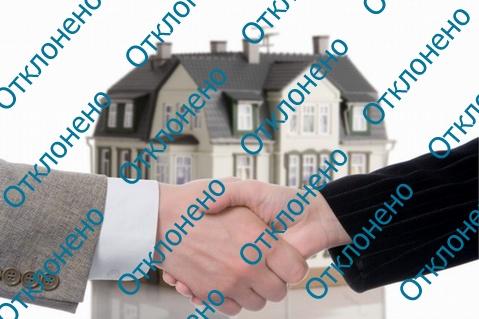 Продам трехэтажный дом