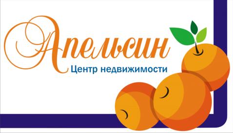 Продается земельный участок с.Николаевка