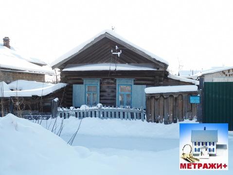Срочно продаётся дом в центре Камышлова, ул. Пролетарская