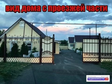 Продаётся дом Пензенская область, с. Старое Захаркино, ул. Орлова 30