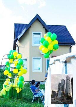 Продается дом не долеко от мкада- возможен обмен на квартиру В москве .